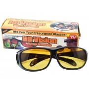 Солнцезащитные очки для вождения HD Vision (Желтый)