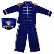 Детский маскарадный костюм Гусара размер S (Синий)