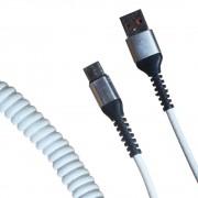 Кабель R22 USB-А to Type-C 1м (Белый)