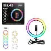RGB Кольцевая лампа MJ20 20 см
