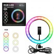 RGB Кольцевая лампа MJ26 26 см