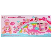 Интерактивная кукла «Машенька» в комплекте с двухъярусной кроваткой