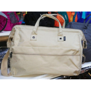 Дорожная сумка (Белая)