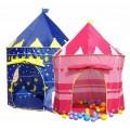 Палатки игровые детские