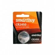 Батарейка CR2450 SmartBuy (Серебро)
