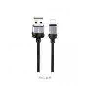 Кабель USB Borofone BX8 MaxSync Lightning 1м (Серый)