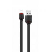Кабель USB Borofone BX4 QuickSync Lightning 1м (Черный)