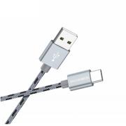 Кабель USB Borofone BX9 MagicSync Type-C 1м (Серый)