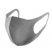 Многоразовая антибактериальная маска Pictet Fino mask (Черная)