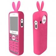 Детский телефон Maxvi J1 (Розовый)