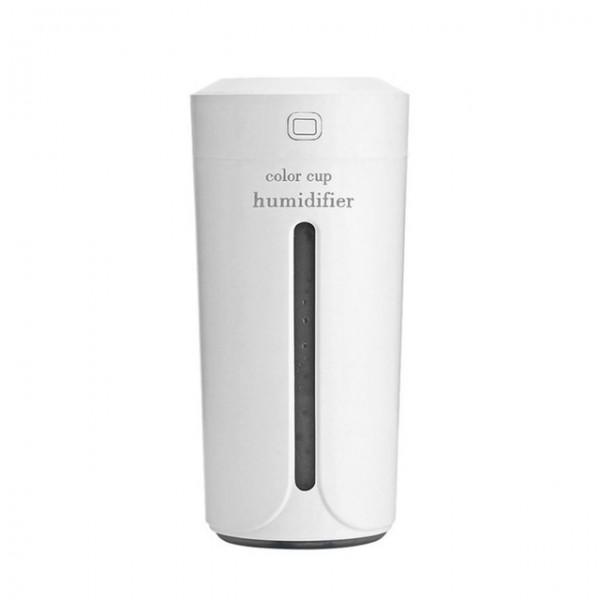 Ультразвуковой увлажнитель воздуха Color Cup Humidifier аромадиффузор (белый)