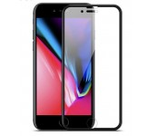 Защитное стекло 3D 5D-20D полноэкранное Premium для Apple iPhone X iPhone XS iPhone 11 Pro полное покрытие 5,8 дюймов (Черный)