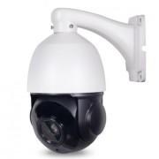 Уличная поворотная IP-камера PS-IP2-Z36
