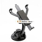 Автомобильный держатель для планшета Eplutus PZ001 (Черный)