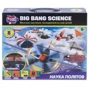 Детский развивающий конструктор Набор Эксперименты с самолетами Alpha Science
