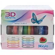 Набор пластика ABS. 12 различных цветов по 12 м Honya