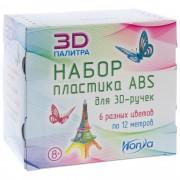 Набор пластика ABS. 6 различных цветов по 12 м Honya