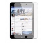 Защитное антибликовое стекло с олеофобным покрытием для планшетов Apple iPad Mini 4/5