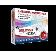 Телевизионная комнатная антенна SELENGA 103А