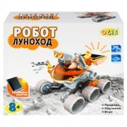 Конструктор робот-луноход на солнечной энергии механическая модель с мотором
