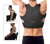 Корректор осанки магнитный Magnetic Posture Support (Черный)