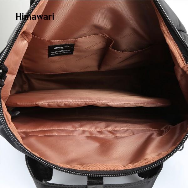 Рюкзак Himawari HW-H1681 (Черный)