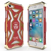Противоударный чехол avenge для iphone 5/5s/se (Красный)