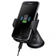 Держатель с беспроводной зарядкой Qi Wireless Charging