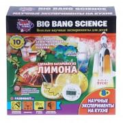 Набор для опытов Научные эксперименты на кухне