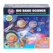 Набор для опытов Удивительная вселенная