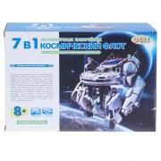 Набор роботов 7 в 1 на солнечной энергии Космический флот