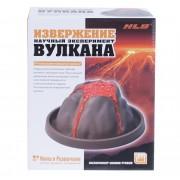 Научный эксперимент Извержение вулкана