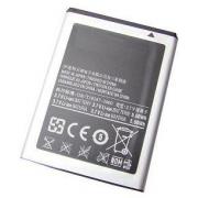 Аккумуляторная батарея для смартфона Samsung J120/J1 2016
