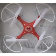 Радиоуправляемый квадрокоптер smart-drone LED (Красный)