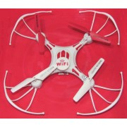 Радиоуправляемый квадрокоптер Нaoboss Drone Cruise 4 Axis Aircraft