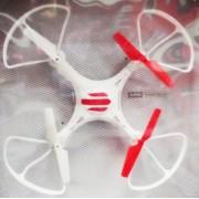 Радиоуправляемый квадрокоптер Ufo Venture, камера, WiFi (Белый)