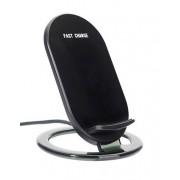 Беспроводное зарядное устройство Qi Wireless подставка (Черная)