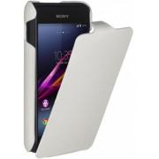 Чехол книжка Armor для телефона Sony Xperia E1 (Белый)