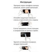 Защитное стекло с олеофобным покрытием для LG K4