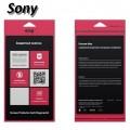 Защитные пленки для Sony