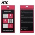 Защитные пленки для смартфонов HTC