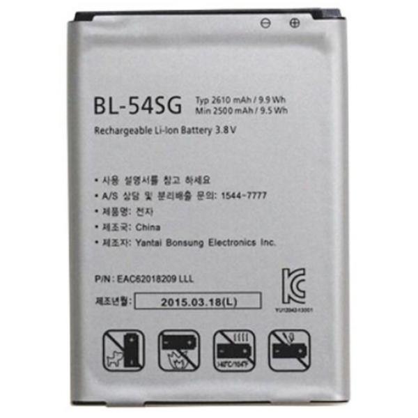 Аккумуляторная батарея для смартфона LG G2 арт. BL-54SG