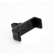 Автомобильный держатель Eplutus для телефона SZ-104 (Черный)