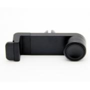 Автомобильный держатель Eplutus для телефона SZ-106 (Черный)