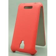Чехол armor Флип-кейс для Lenovo A2010 (красный)