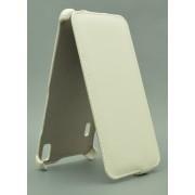 Чехол armor Флип-кейс для Lenovo A7000 (белый)