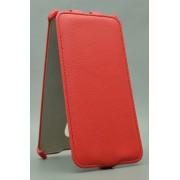 Чехол armor Флип-кейс для Lenovo P1 (красный)