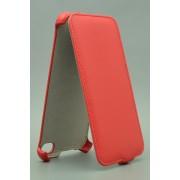 Чехол armor Флип-кейс для Lenovo S60 (красный)