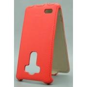 Чехол armor Флип-кейс для LG G4S (красный)