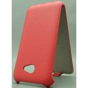 Чехол armor Флип-кейс для LG K5 (красный)